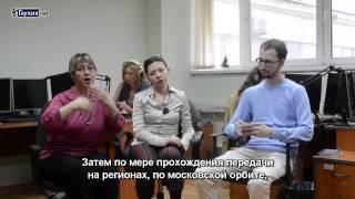 5 лет отделу скрытого субтитрирования Первого канала