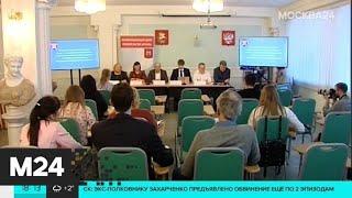 Какие вопросы вошли в этнографическую олимпиаду о народах России - Москва 24