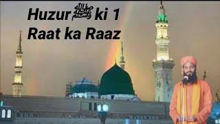 Shab e Meraj ki 1 Raat ka Raaz | Shah E Alam Takrir