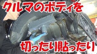 足回りリフレッシュプロジェクト⑥メンバーのフィッティング【ワークスいじり】HA21S No.69