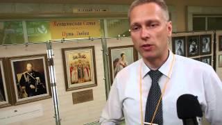 Выставка «Венценосная Семья. Путь Любви», удостоена спецприза фестиваля ''За жизнь''