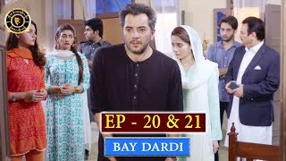Bay Dardi Episode 20 & 21 - Top Pakistani Drama