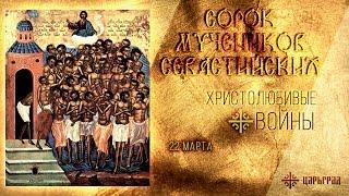 видео Народные приметы на 22 марта – День жаворонка, Сорок святых, Сороки
