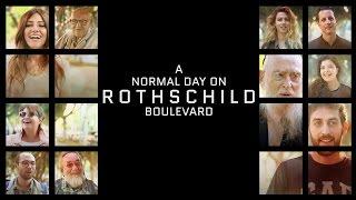A Normal Day On Rothschild Boulevard - Trailer [HD] Deutsch / German