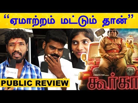 Gurkha Movie Public Review   FDFS   Yogi Babu   Public Opinion   Sam Anton   Kalakkalcinema   Tamil