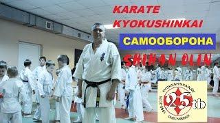 Приёмы самообороны в каратэ/Self-defense techniques in karate(Шихан Олин демонстрирует ПРИЁМЫ САМООБОРОНЫ с использованием техники каратэ киокушинкай., 2015-06-02T20:06:33.000Z)