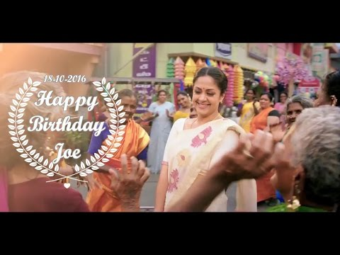 JYOTHIKA : BIRTHDAY SPECIAL VIDEO