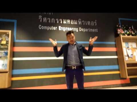 พี่บี้ The Ska CPE@KMUTT