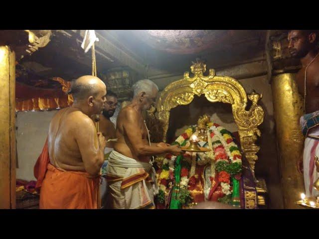 Srimad Andavan Anugraha Bhashanam: Dhanur Masam Day 25