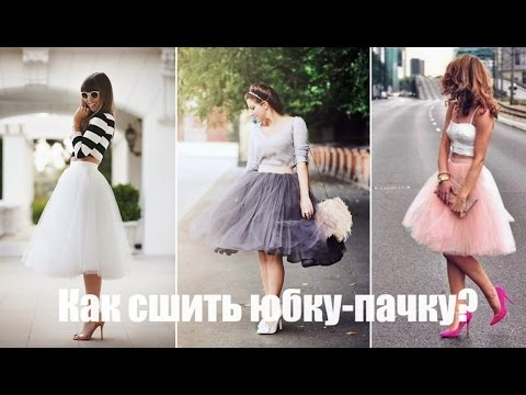 Юбка-пачка ТУТУ с острыми краями - МК / TUTU skirt with sharp .