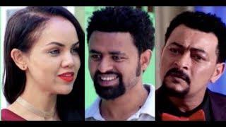 እንደ ቀልድ Ende Keld Ethiopian full film 2018