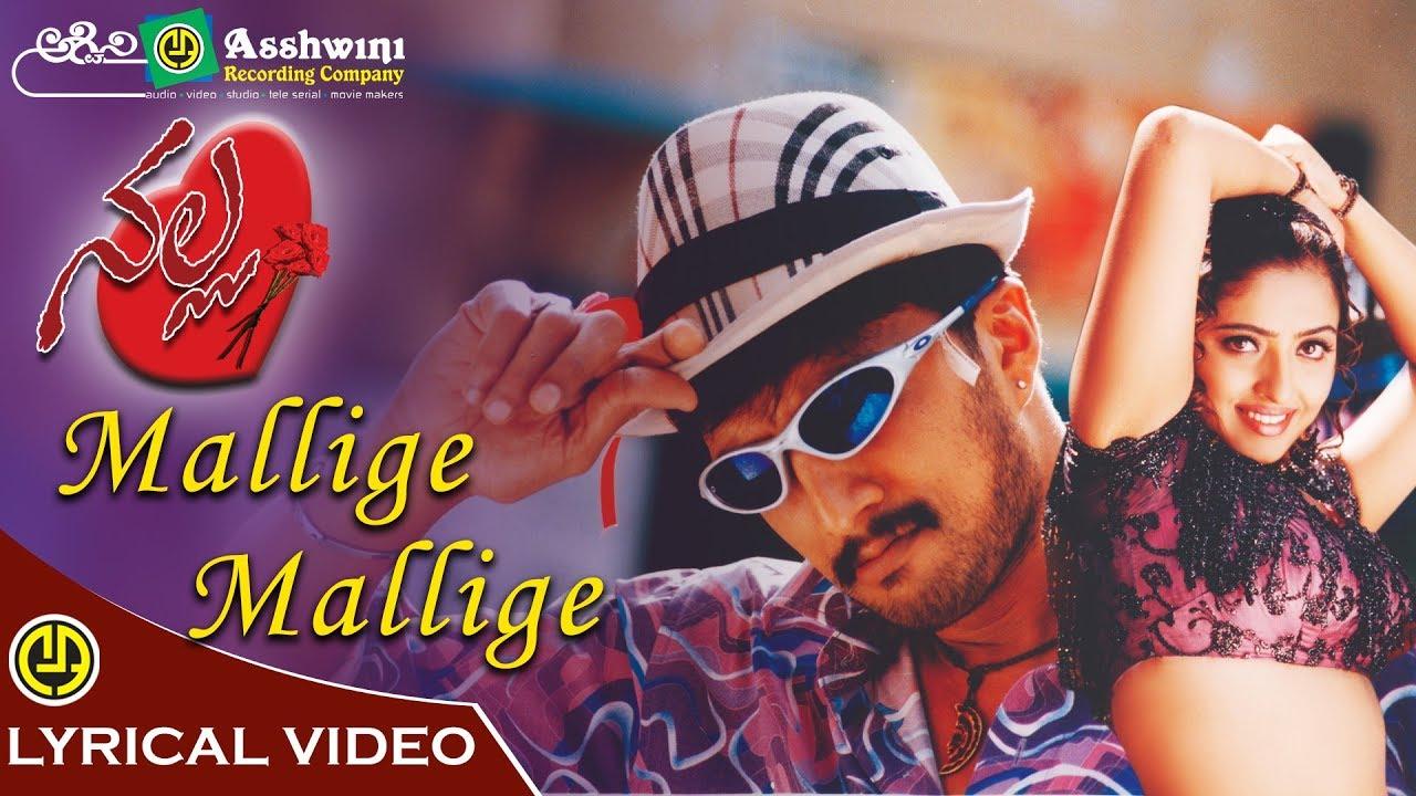 Mallige Mallige Madammu Kannada Song Lyrics - Nalla |Tippu, Malathi|Selflyrics