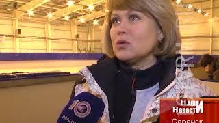 В Саранске прошел 2 этап II Всероссийской зимней Спартакиады спортивных школ по шорт-треку