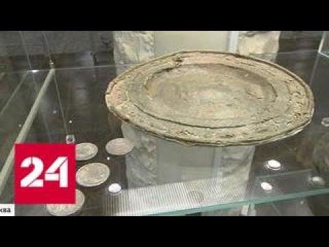 Новый принцип строительства в Москве: сначала археологи, затем застройщики - Россия 24