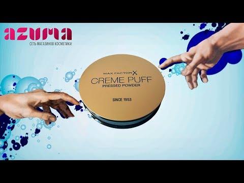Обзор Компактной крем-пудры от Max Factor - Creme Puff