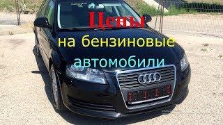 Обзор цен на автомобили в Литве с бензиновым двигателем,июнь 2019!!!