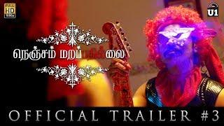 Nenjam Marappathillai - Official Trailer 3 | S J Suryah | Yuvan Shankar Raja | Selvaraghavan