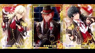KUROFUNE - 薔薇の三銃士