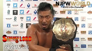 Who has the fire to take on Shingo Takagi for the NEVER belt next? [Sengoku Lord]