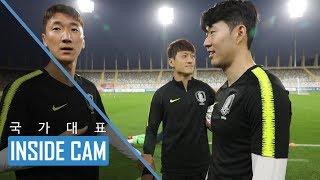 손흥민vs이청용vs정우영 #초성게임??? | 2019 아시안컵 EP.26