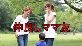 【関連動画】 稲川淳二の超怖い話「赤い部屋」 https://www.youtube.com...