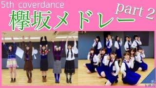 part1→https://www.youtube.com/watch?v=Qqm3Gi0PtEk こんにちは! 私...