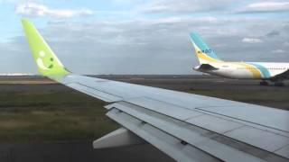 SolaseedAir JA801X B737-800 羽田空港~大分空港ノーカット