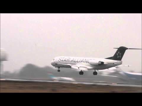 Fokker 100 (D-AGPH) Star Alliance landing at ELLX Luxembourg [Full HD]