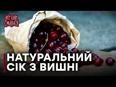 Спотыкач рецепт классический