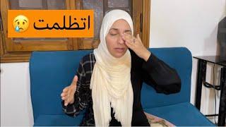 كنت مطلقه قبل متجوز ابراهيم😰حامل من رمضان وف ولد !جاوبت علي 15 سؤال محرج جدا قلبوا عليا المواجع😭