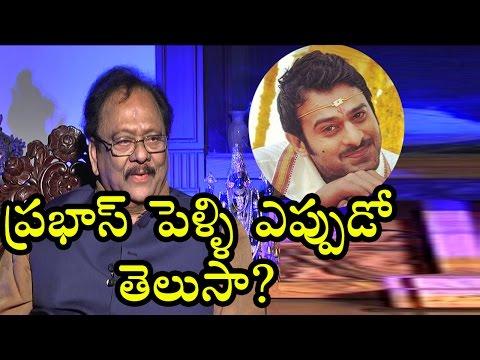 Rebel Star Krishnam Raju Hints on Prabhas Marriage | TV5 News