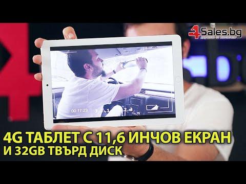 Разкошен 4G таблет с 11 инчов екран с висока резолюция и 32 GB твърд диск SAM11B 27
