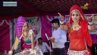 तेजाजी सांग    Rajasthani SOng    Aastikala Program 2018    जाटा की छोरी    HD Song