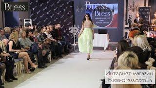 Украино-польский бренд BLESS - женская одежда больших размеров(, 2016-03-28T17:30:17.000Z)