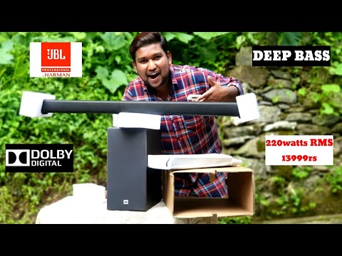 NEW JBL CINEMA SB261 SOUNDBAR   UNBOXING/REVIEW   WIRELESS SUBWOOFER WITH DOLBY AUDIO