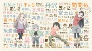 Yama no Susume (Season 2) Opening #3