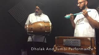 Dholak Tumbi Performance