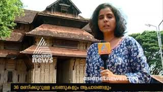 Thrissur Pooram 2018 : Holding the tradition for past 220 years