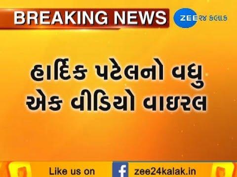 Ahmedabad  Hardik Patel Making Vadapav, Video Viral on Social Media