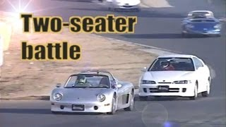 [ENG CC] Two seater battle - Integra R, Tommy Kaira ZZ, Boxter, BMW Z3, MX-5 Tsukuba 1997
