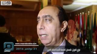 مصر العربية | فوزي الغويل: فلسطين العاصمة الأبدية للإعلام العربي
