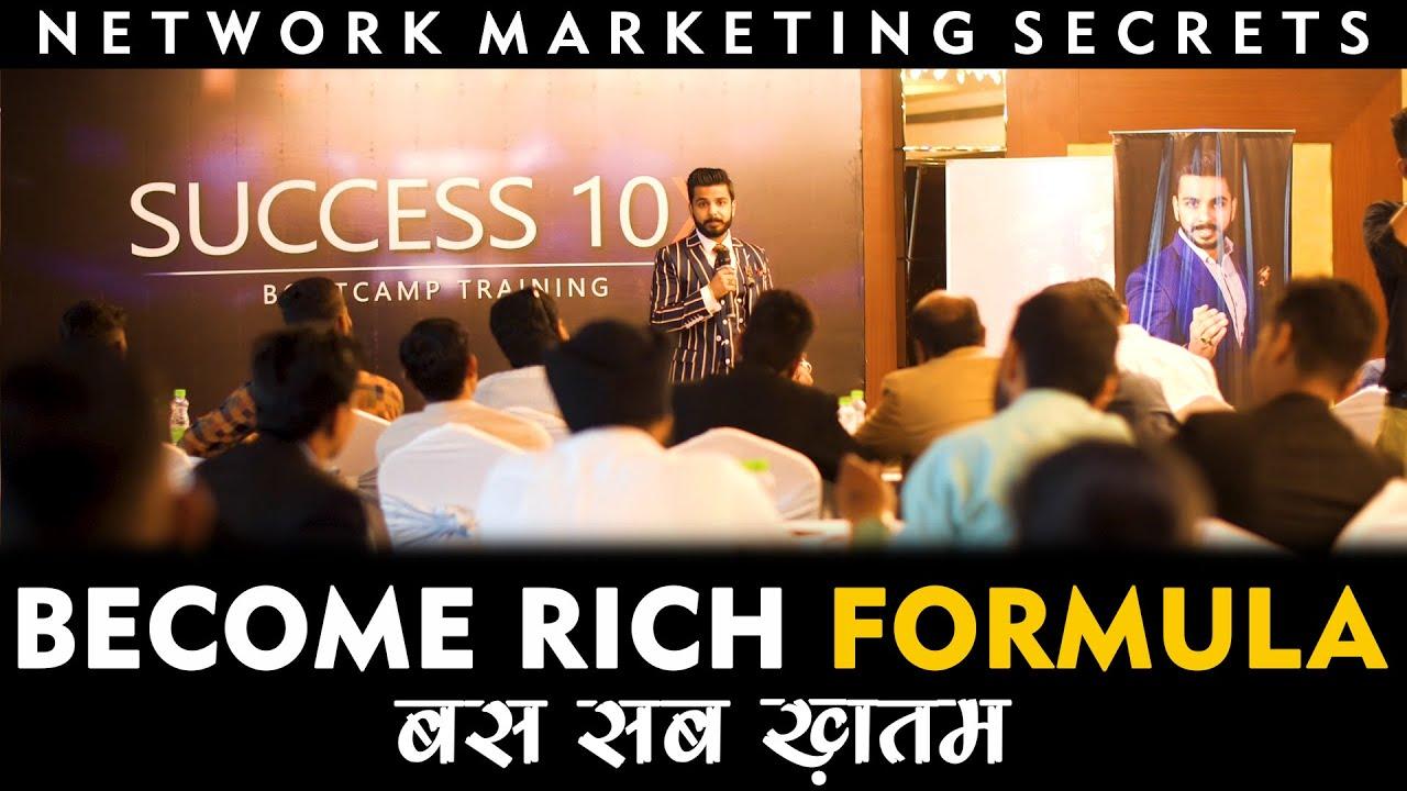 सबसे महत्वपूर्ण काम Income बढ़ाने के लिए | The Most Important & Crucial Work | Network Marketing