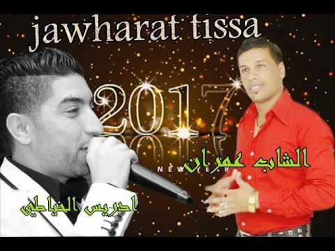 music 3arbi
