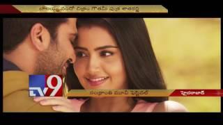 Bonanza for Movie Buffs this Sankranthi ! - TV9