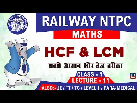 LCM & HCF | Railway NTPC | JE 2019 | Maths | 6:00 PM thumbnail