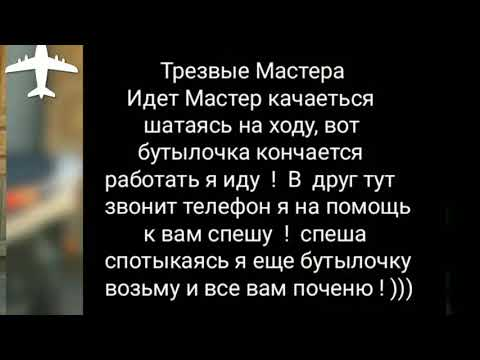 Каменщики русские мастера разнорабочие . г . Москва и области .