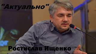 """Чешский сенатор сравнил Украину с """"чёрной дырой"""" * Актуально"""