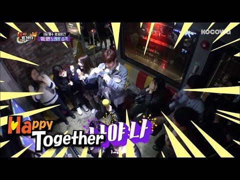 Wanna One Succeeds to Hit the Karaoke [Happy Together Ep 532]