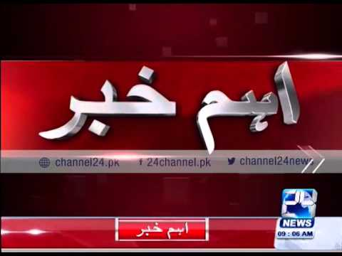 24 Breaking : Islamabad Electric Supply Company made school to office