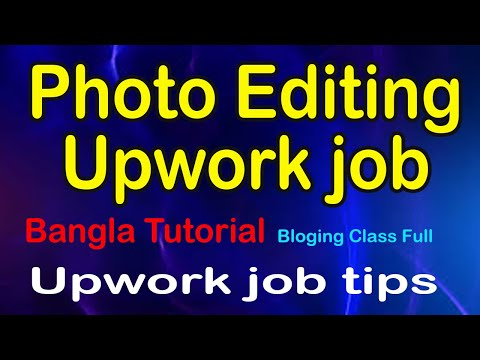 Photo editing for upwork job in bangla tutorial 2017  Beginner